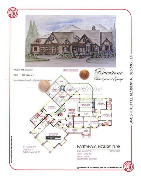Riverstone Designs 2012 pg4